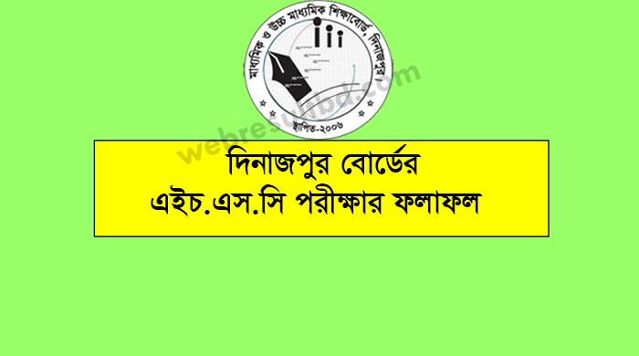 HSC Result 2019 Dinajpur Board, HSC Result Dinajpur Board