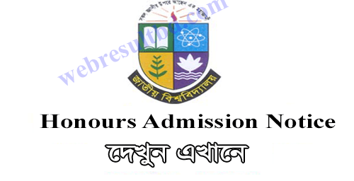 National University Honours Admission, NU Honours Admission