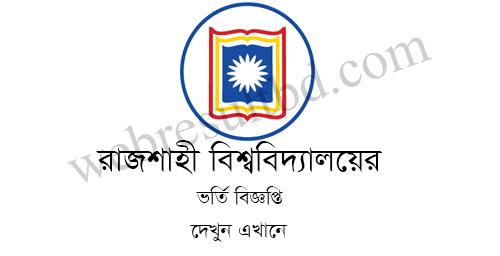 Rajshahi University Admission 2018-19,RU Admission Notice
