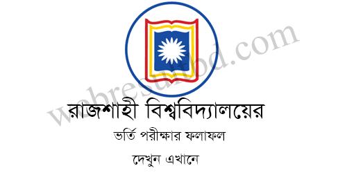 Rajshahi University Admission Result 2018-19,RU Admission Result 2018-19