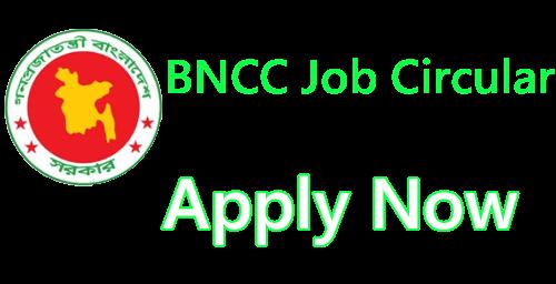 BNCC Job Circular 2021