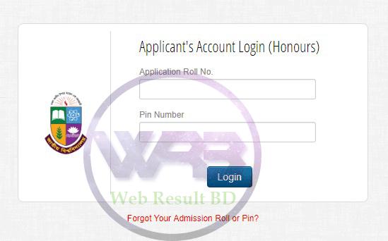 Honours Admission Result Online