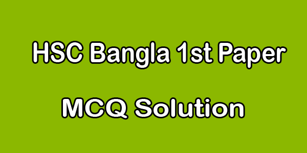 HSC Bangla 1st Paper MCQ Solution 2019