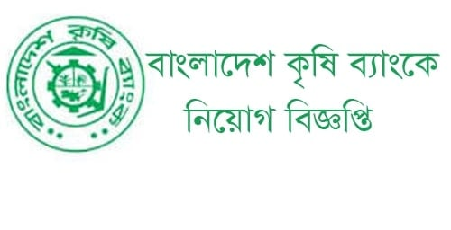 Bangladesh Krishi Bank Job Circular 2019