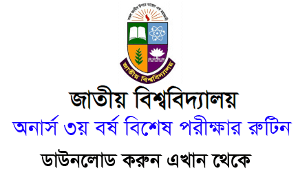 Honours 3rd Year Special Exam Routine 2021