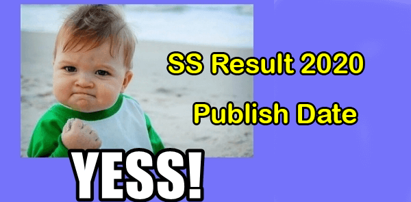 SSC Result 2021 Date