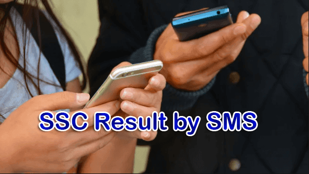 SSC Result By SMS, SSC Result 2020 By SMS