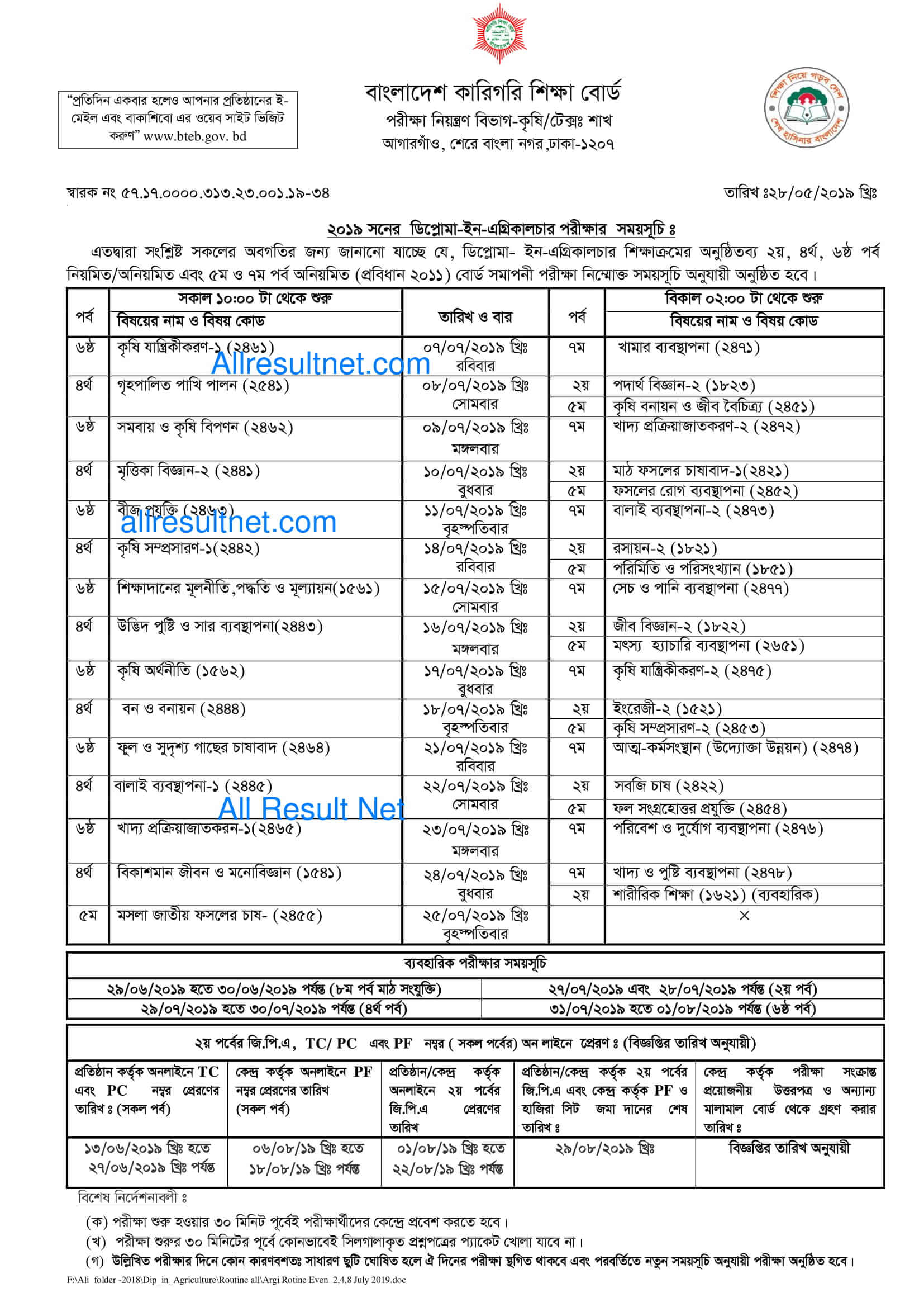 BTEB Diploma in Agriculture Routine 2020