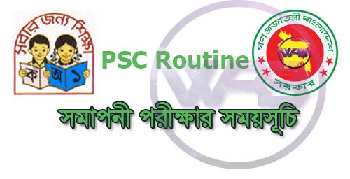 PSC Routine 2019 Primary Education Board dpe gov bd (All Board)