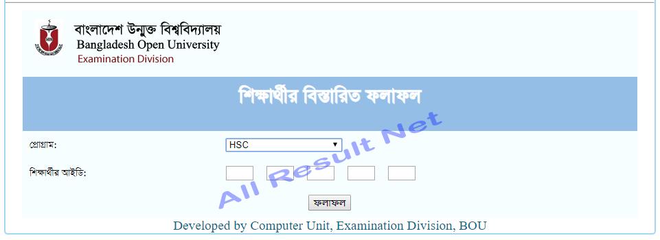 BOU HSC Result Online