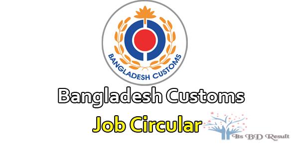 Bangladesh Customs Job Circular 2021