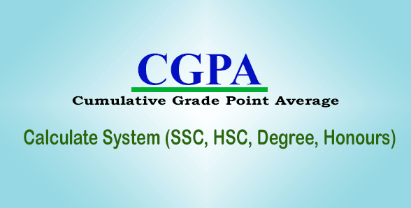 CGPA Calculate System in SSC, HSC Exam Result 2020
