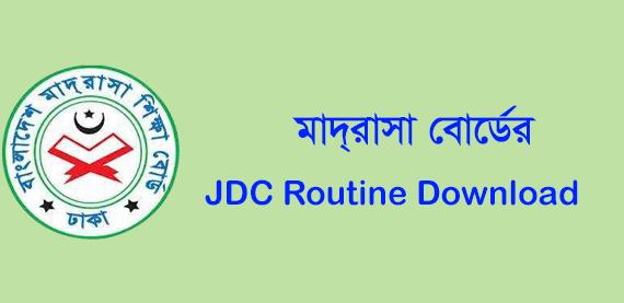 JDC Routine 2021