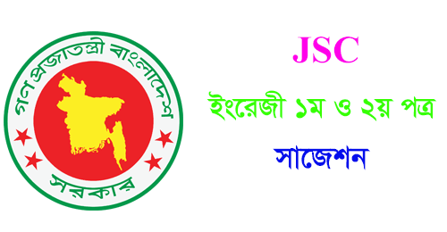 JSC English Suggestion Question