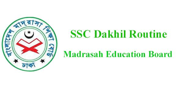 SSC Dakhil Routine 2020