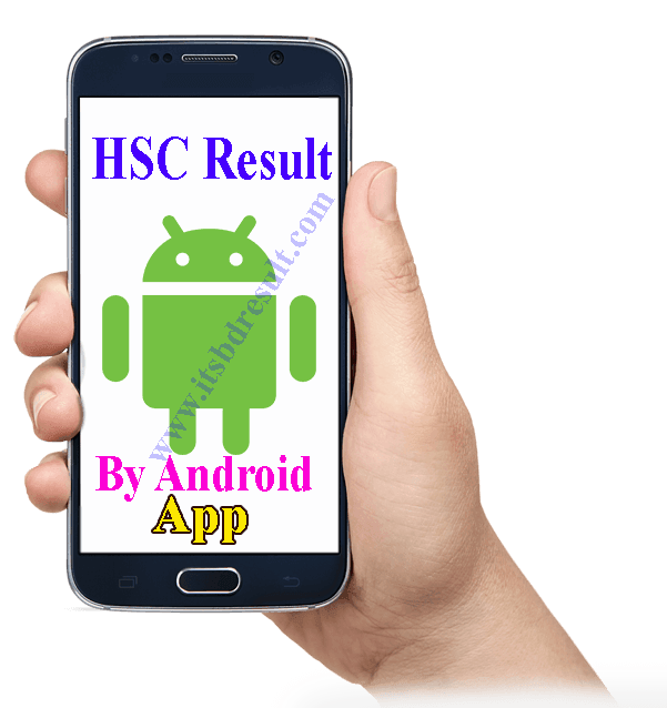 HSC Result 2020 By Android App