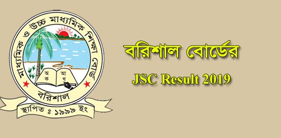 JSC Result 2019 Barisal Board