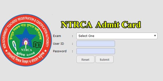 17th NTRCA Admit Card 2021
