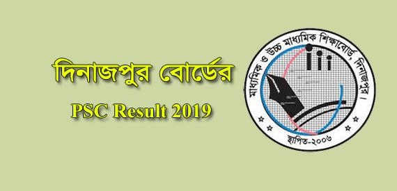 PSC Result 2019 Dinajpur Board