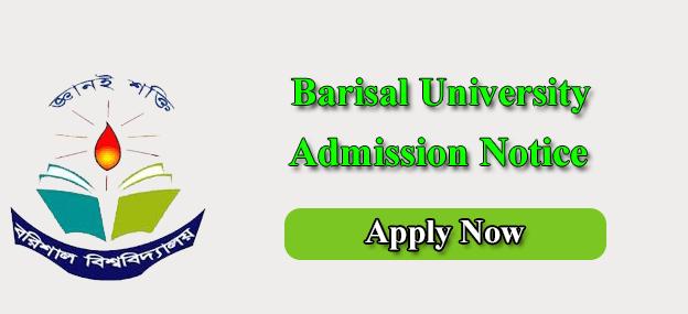 Barisal University Admission 2020