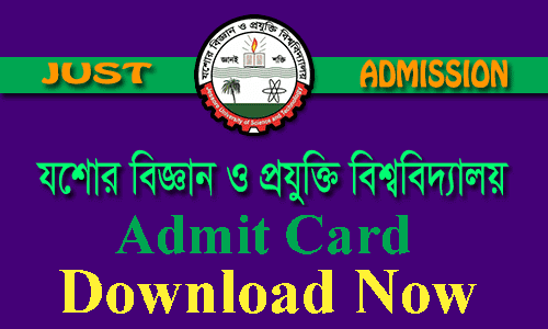 JUST Admit Card Download