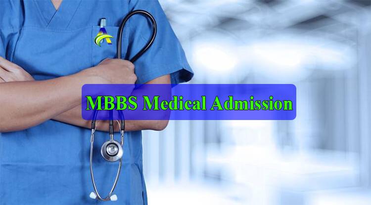 MBBS Medical Admission 2021