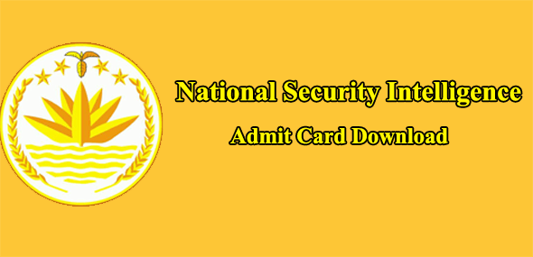 NSI Admit Card 2020