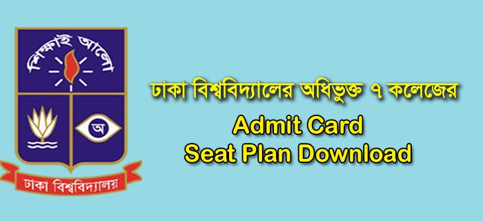 DU 7 College Admit Card, DU 7 College Seat Plan 2019 PDF