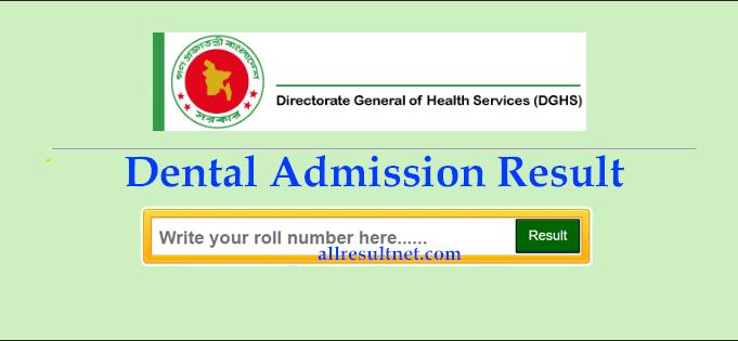 Dental Admission Result 2019
