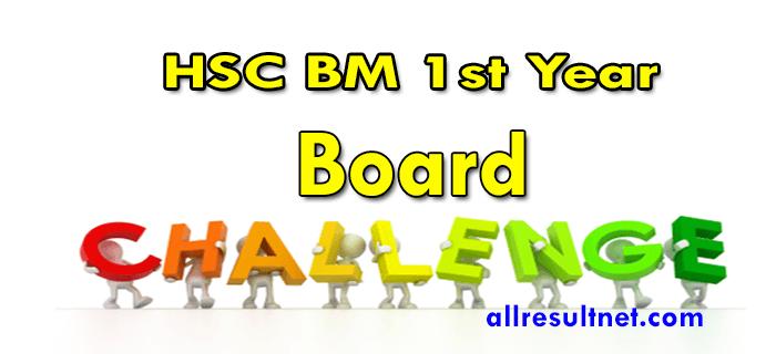 HSC BM 1st Year Board Challenge Process 2019