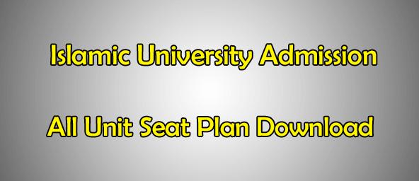 Islamic University Seat Plan 2019