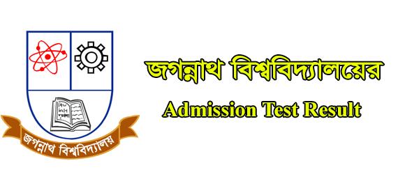 JNU Admission Result 2020