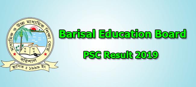 PSC Result 2020 Barisal Board