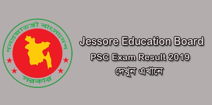 PSC Result 2019 Jessore Board