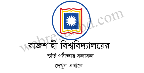 Rajshahi University Admission Result