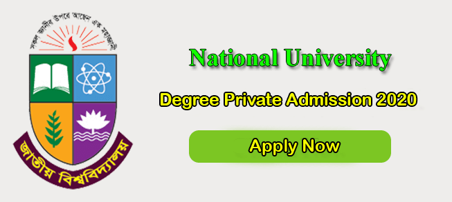 Degree Private Admission