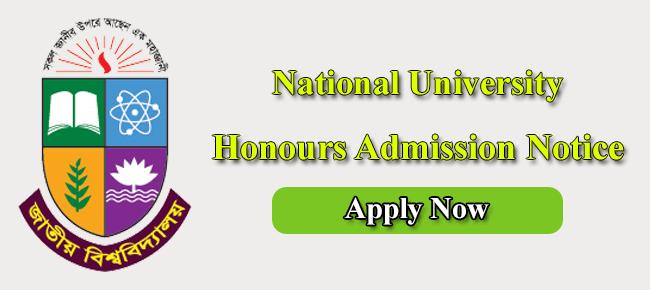 NU Honours Admission 2021