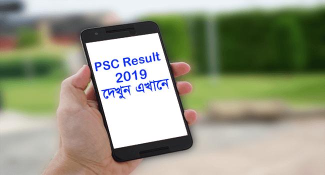 PSC Result 2019 BD