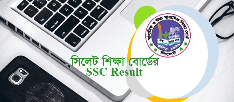 SSC Result 2020-21 Sylhet Board