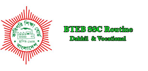 BTEB SSC Routine 2021