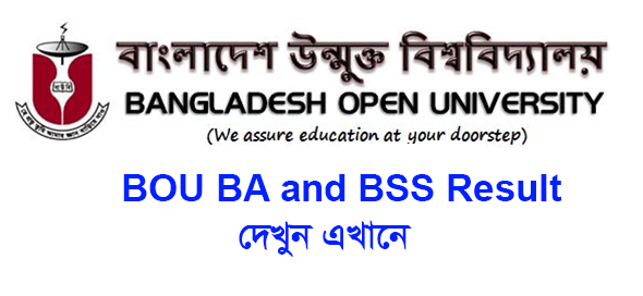 BOU BSS Result 2021