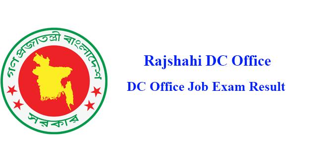 Rajshahi DC Office Result