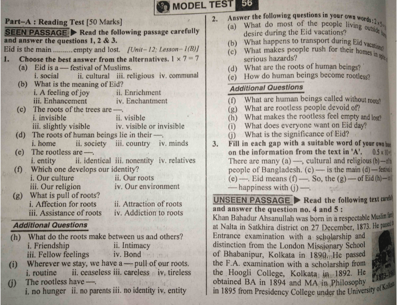 SSC English Question 2020