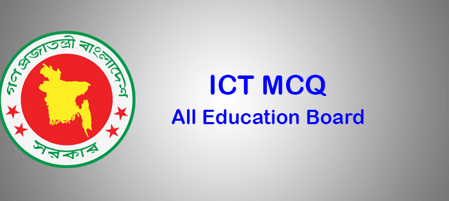 SSC ICT MCQ Answer