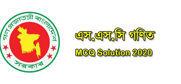 SSC Math MCQ Answer 2020-2021