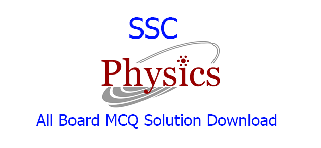 SSC Physics MCQ Answer 2021