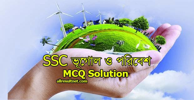 SSC Vugol MCQ Answer 2021