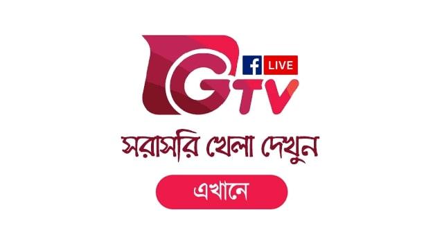 GTV Live Cricket 2021