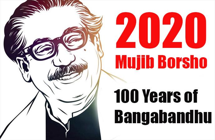 Mujib Bosho Logo 2020