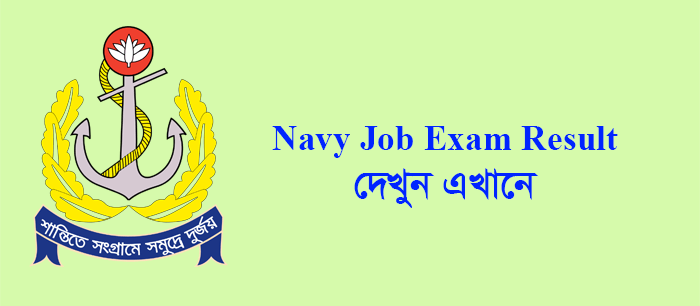 Navy Job Result 2021